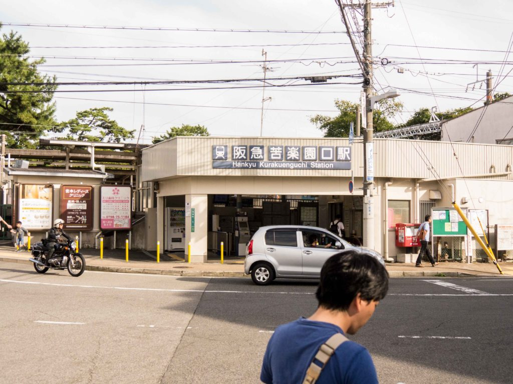 夙川散策-11